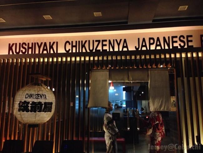 Irasshaimase! Welcome to KUSHIYAKI CHIKUZENYA.