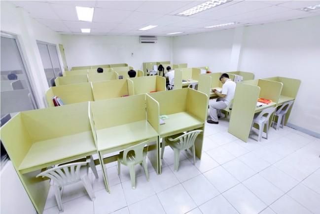Self-Study Room