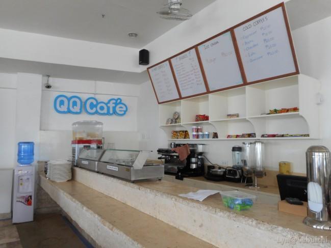 QQ Cafe.
