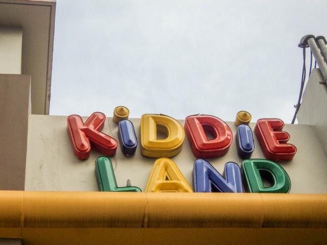 KIDDIE LAND!