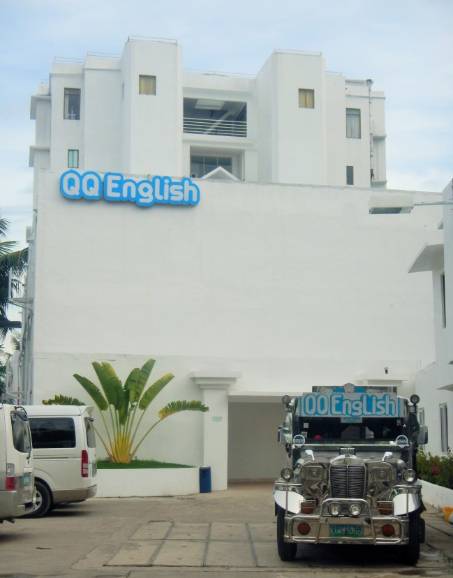 A new ESL school branch of QQ English in Mactan, Cebu