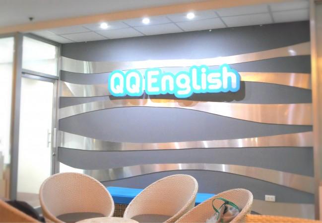 QQ English.