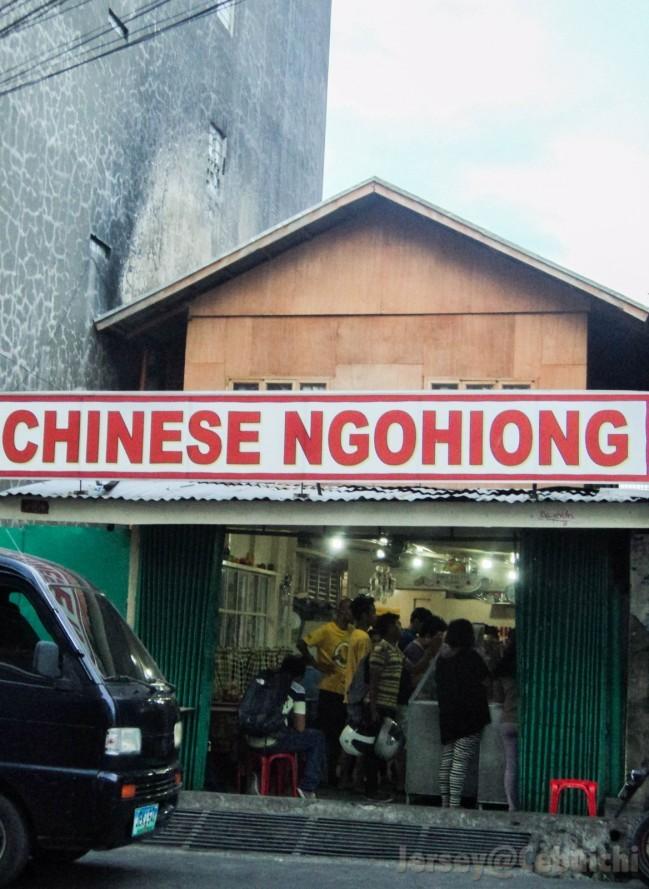 有名な中国のンゴヨンを売っている店です!
