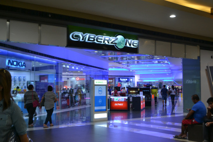 Cyberzone is located at the 2nd floor of The Northwing.