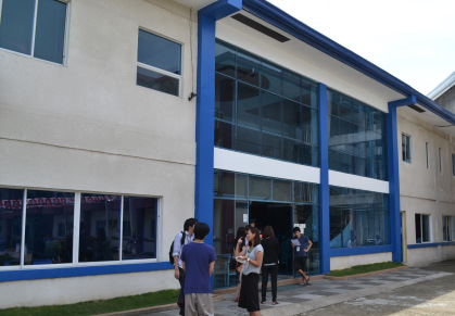 A look at the facade of the Philinter school building