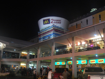 Mango Square Mall