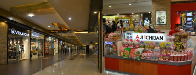 Take a glimpse on what's inside the mall.