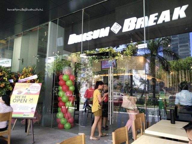 cebuichi_dimsum_break_bonetsmile_1